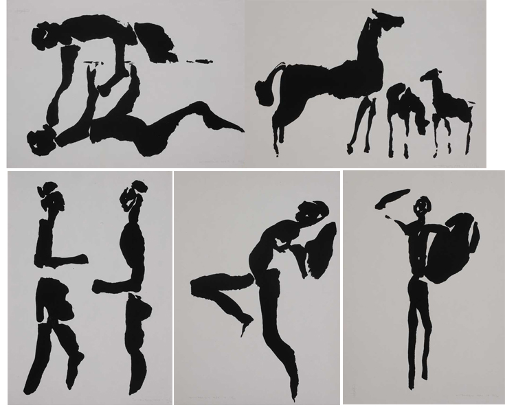 THE TAIN - A COMPLETE SET OF THIRTY-SIX LITHOGRAPHS, 1969 by Louis le Brocquy sold for �75,000 at Whyte's Auctions