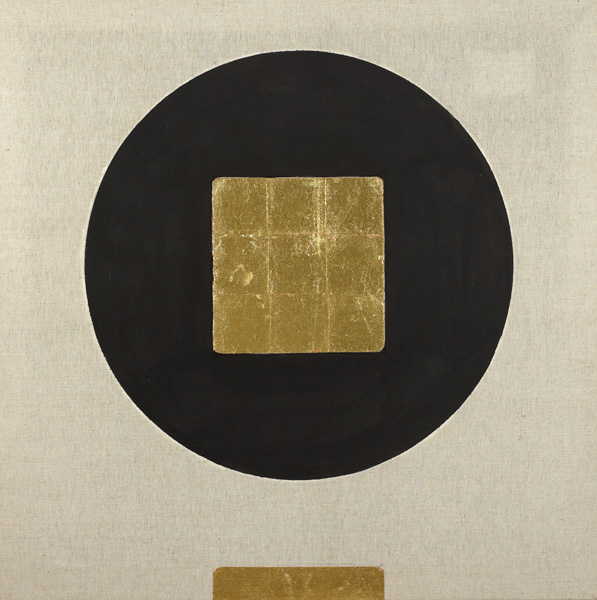 GOLD PAINTING 0514 by Patrick Scott HRHA (b.1921) at Whyte's Auctions
