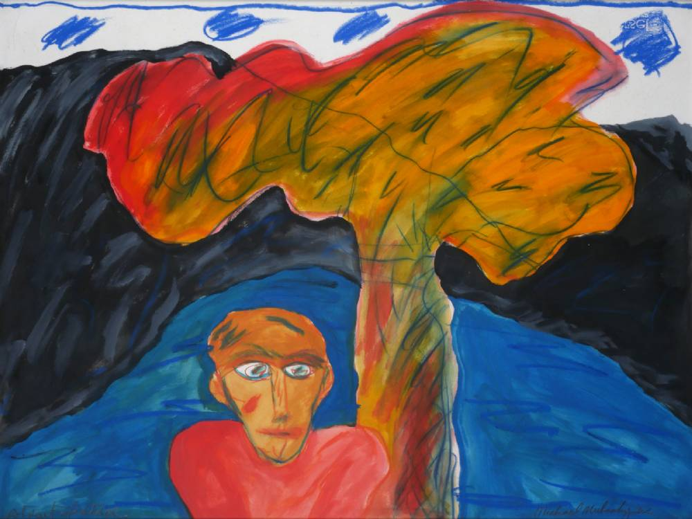 PORTRAIT OF A TREE, 1982 by Michael Mulcahy (b.1952) at Whyte's Auctions