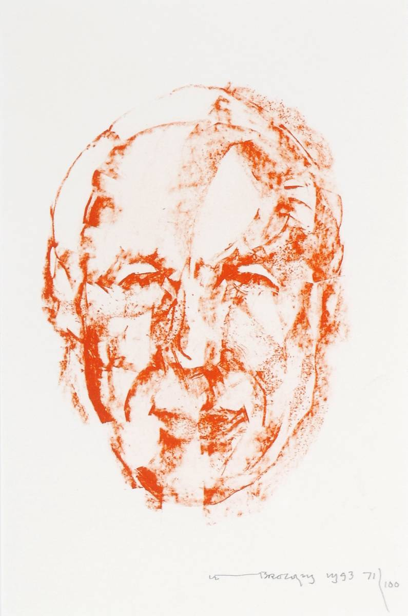 IMAGE OF SELF, 1993 and SEEING HIS WAY by Louis le Brocquy HRHA (1916-2012) at Whyte's Auctions