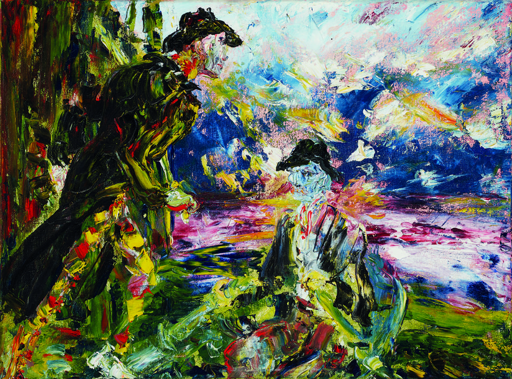 THE FIGHTING DAWN, 1945 by Jack Butler Yeats RHA (1871-1957) at Whyte's Auctions